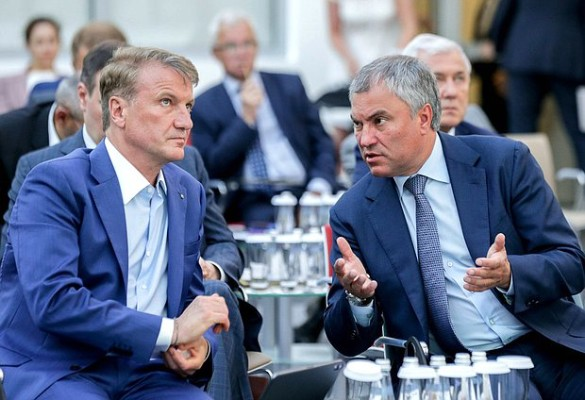 Герман Греф и Вячеслав Володин на семинаре по развитию цифровой экономики. Фото: Duma.gov.ru
