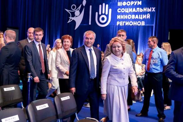 Вячеслав Володин и Валентина Матвиенко. Фото: duma.gov.ru
