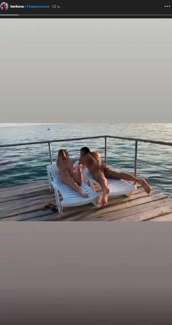 Скриншот instagram.com/berkova