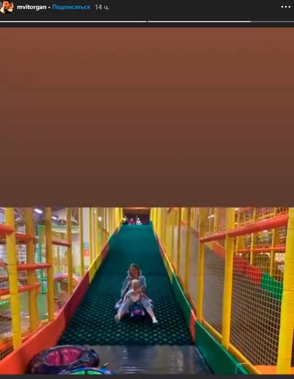 Скриншот instagram.com/mvitorgan