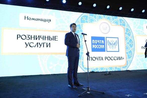 Андрей Чернуха, Почта России. Фото: пресс-служба