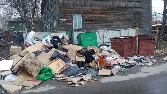 Архангельск опустился на 9 пунктов в экологическом рейтинге регионов