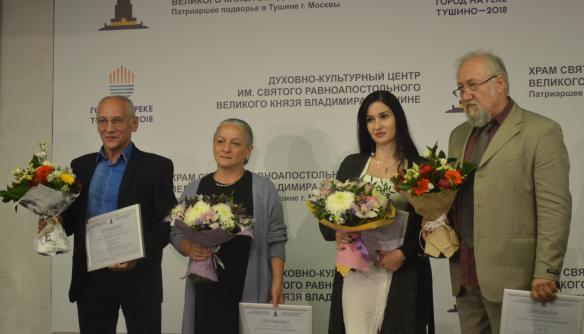 Лауреаты премии. Фото: Дни.ру