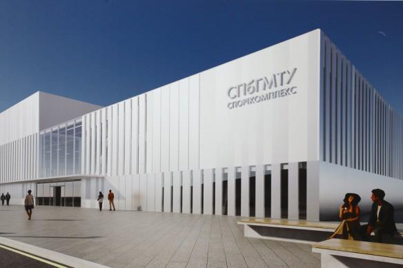 План спорткомплекса, постройка которого финансируется Нисановым и Илиевым. Фото: facebook.com/spbmtu