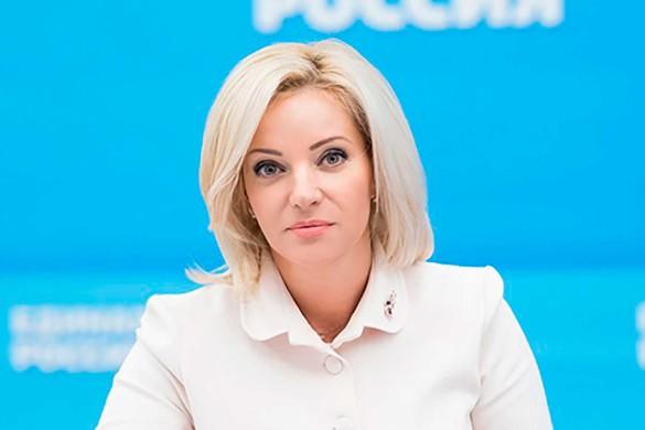 Ольга Казакова. Фото: er-duma.ru