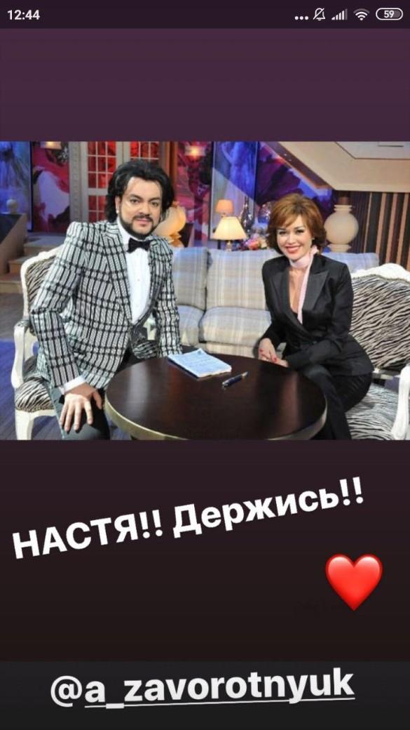 Источник: instagram.com/fkirkorov