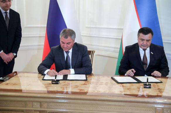Вячеслав Володин и Нурдинжон Исмоилов. Фото: duma.gov.ru