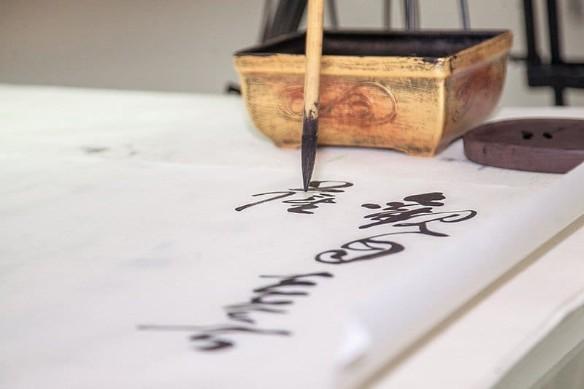 Фото: instagram.com/calligraphy.museum