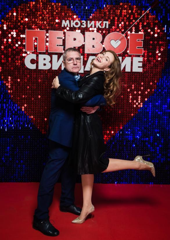 Екатерина Гусева с мужем Владимиром Абашкиным. Фото: Пресс-служба