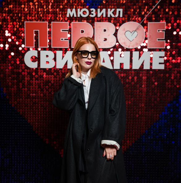 Анастасия Стоцкая. Фото: Пресс-служба