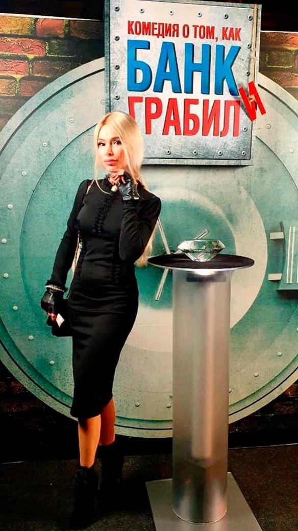Алена Кравец. Фото: пресс-служба