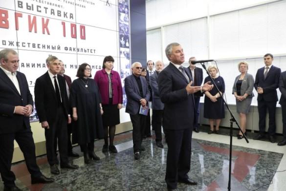 Вячеслав Володин на открытии выставки. Фото: duma.gov.ru