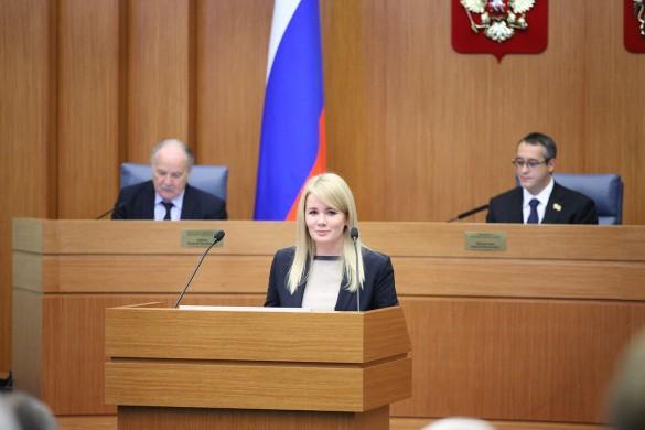 Наталья Сергунина. Фото: Пресс-служба