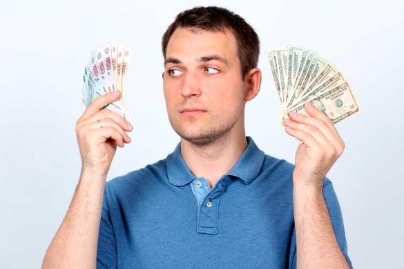 Что будет с курсом рубля? Фото: www.globallookpress.com