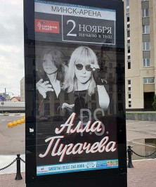 Фото: Феликс Грозданов/Дни.ру