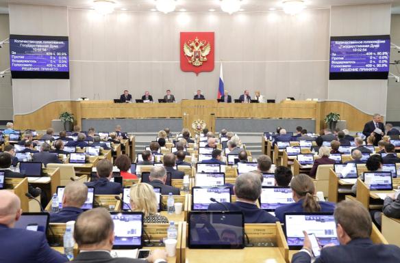 Председатель Государственной Думы Вячеслав Володин. Фото: duma.gov.ru