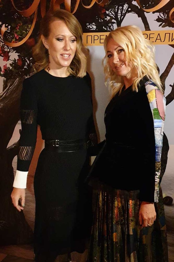 Ксения Собчак и Яна Рудковская. Фото: Феликс Грозданов/Дни.ру