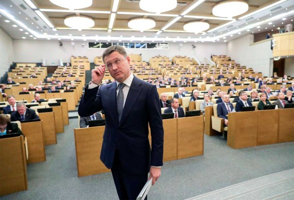 Александр Новак. Фото: duma.gov.ru
