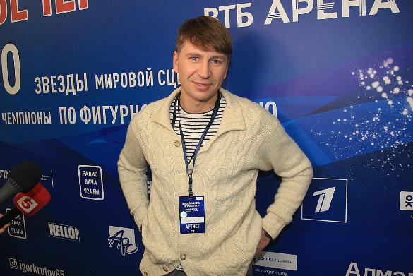 Алексей Ягудин. Фото: Пресс-служба