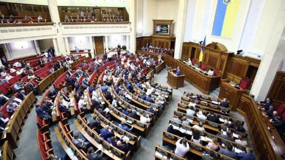 Верховная рада приняла закон о продаже земли. Украина; новости.Фото: www.globallookpress.com