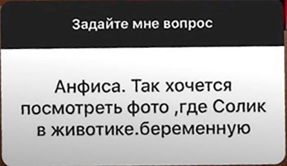 Скриншот instagram.com/achekhova
