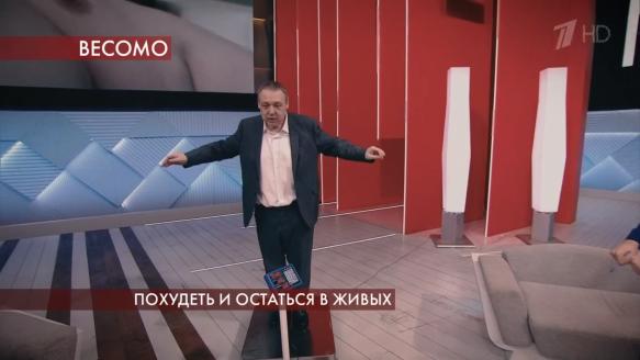 Александр Семчев. Фото: 1tv.ru