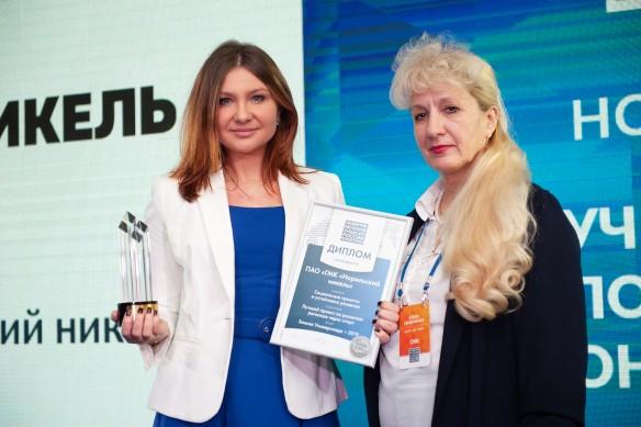 Ольга Чадкова, ПАО ГМК Норильский никель, и Елена Семенченко, Юг Times. Фото: пресс-служба