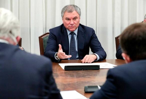 Вячеслав Володин. Фото:duma.gov.ru/