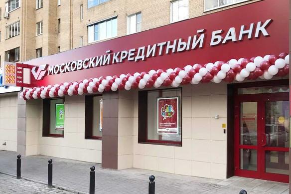 Фото: facebook.com/mkb.ru