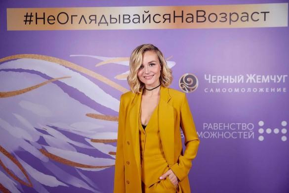 Полина Гагарина. Фото: пресс-служба