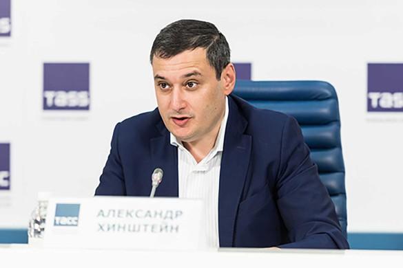 Александр Хинштейн. Фото: ER.RU