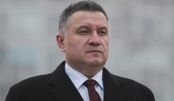 Арсен Аваков, новости Украины. Фото: www.globallookpress.com