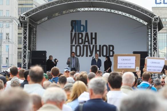 """Фото: Агентство городских новостей """"Москва""""/Андрей Никеричев"""