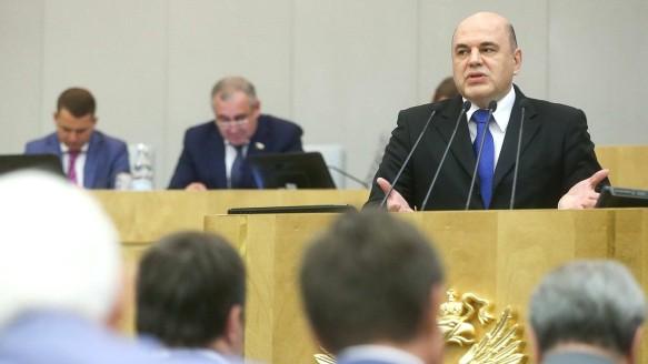 Михаил Мишустин. Фото: Duma.gov.ru