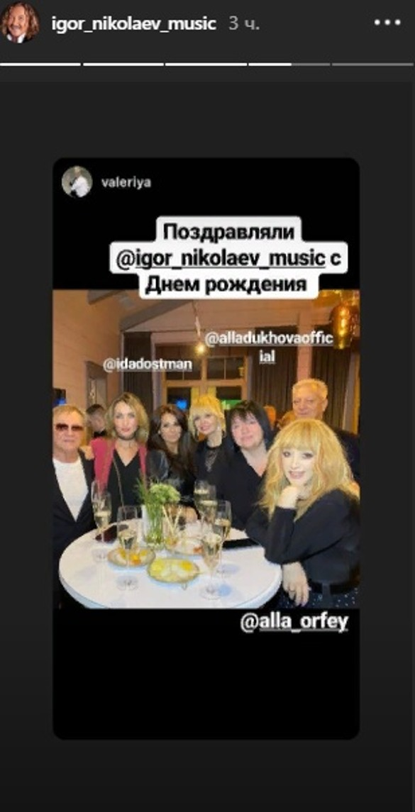 Фото: instagram.com/igor_nikolaev_music/