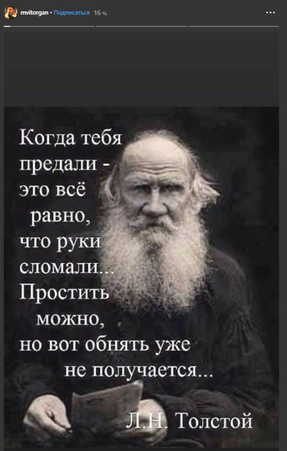Максим Виторган. Фото:instagram.com/mvitorgan