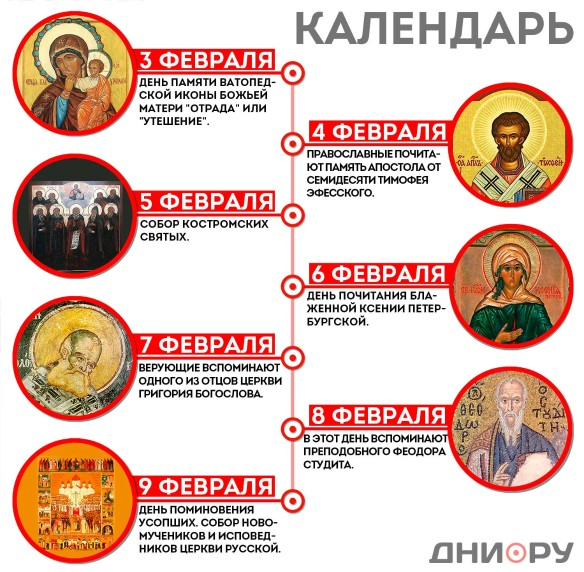 Фото: Дни.ру