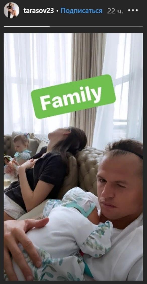 Фото: https://www.instagram.com/tarasov23/
