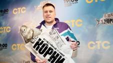 Актер Александр Незлобин на премьере сериала телеканала СТС