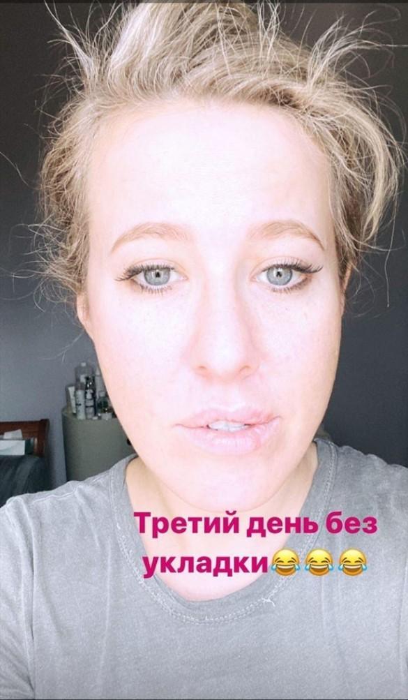 Фото: www.instagram.com/xenia_sobchak/