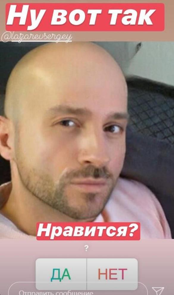 Сергей Лазарев. Фото: https://www.instagram.com/lazarevsergey/?hl=ru