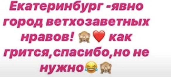 Отказ от щедрого предложения Ксения Собчак решила выразить публично.. Фото: кадр instagram.com/stories/xenia_sobchak/2341716547602698123/