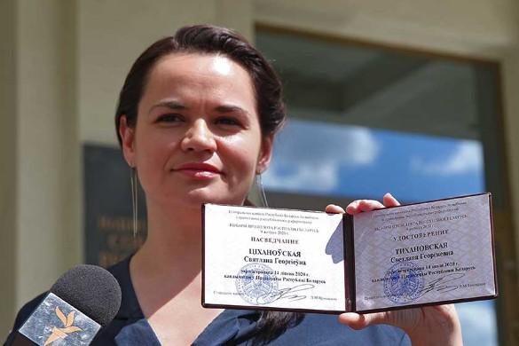 Светлана Тихановская. Фото: Наталия Федосенко/ТАСС