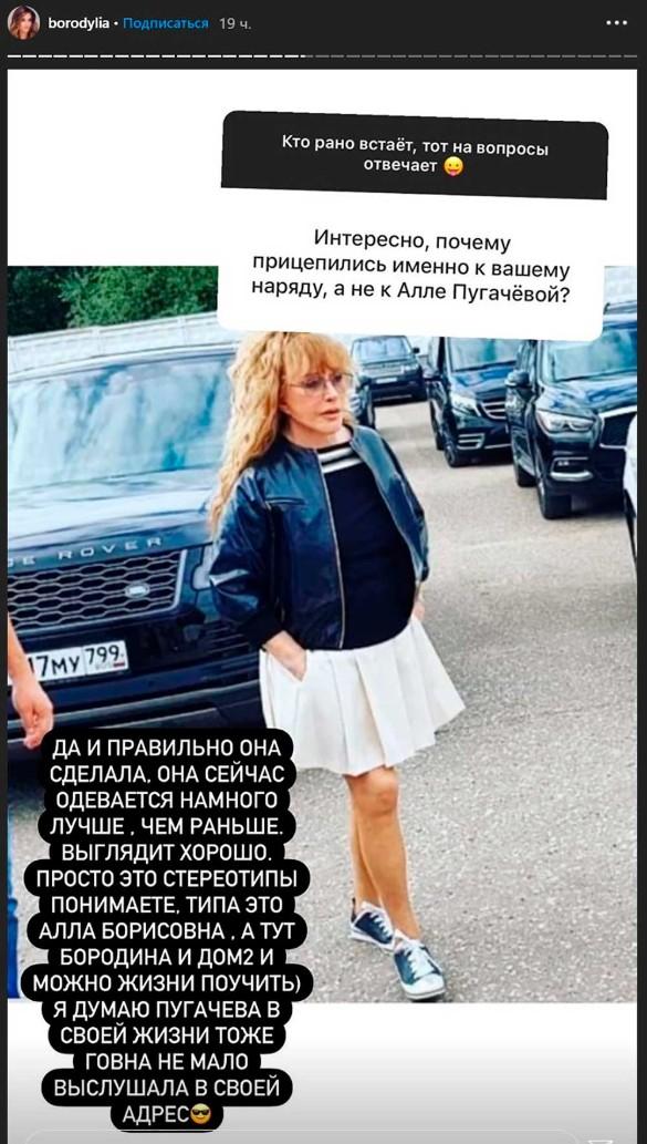 """Дожили: ведущая """"Дома-2"""" сравнила себя с Пугачевой"""