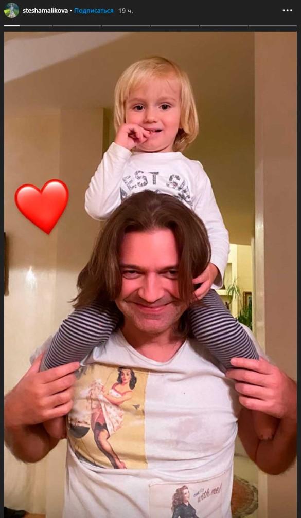 Дочь Маликова показала фото с любимыми мужчинами