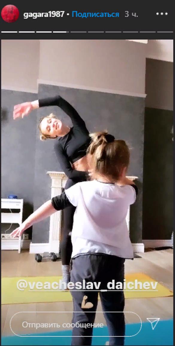 Редкое видео: Гагарина показала подросшую дочь
