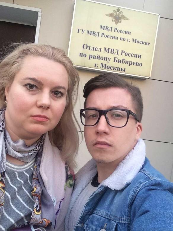 Светлана и Сергей вновь отправились в отделение полиции, для уточнения ход дела.Фото: личный архив