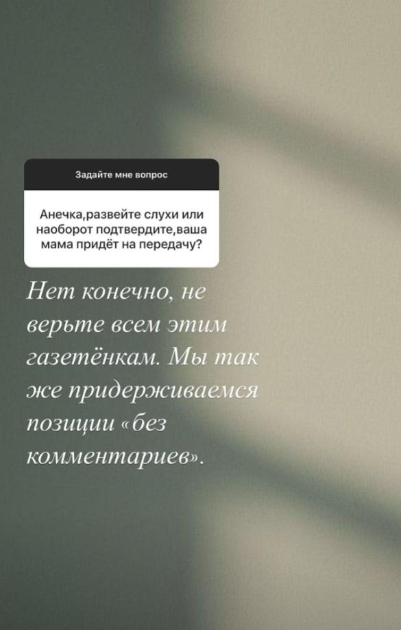 Дочь резко отреагировала на сообщение о появлении Заворотнюк на шоу у Малахова