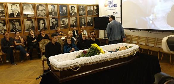 Прощание с Александром Числовым. Фото: Феликс Грозданов/Дни.ру