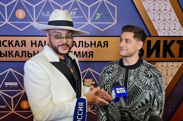 Филипп Киркоров и Давид Манукян. Фото: Дни.ру